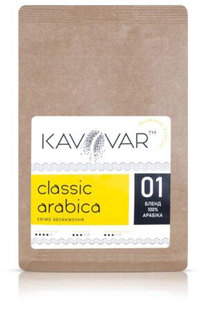 Кофе в зернах бленд Classic Arabica