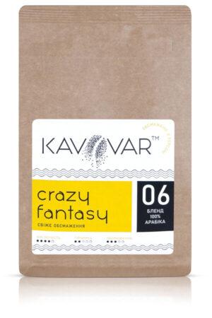 Кофе в зернах бленд Crazy Fantasy
