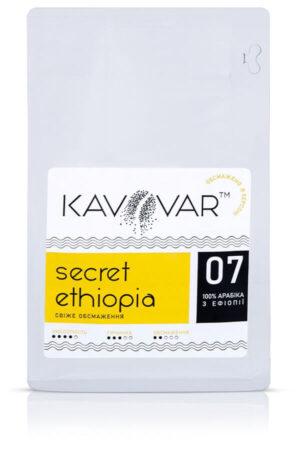 Кофе в зернах Secret Ethiopia
